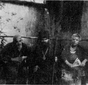 Архиепископ Иоанн со своими родителями Борисом и Глафирой Максимовичами в Каракасе (Венесуэла) в 1950-е гг.