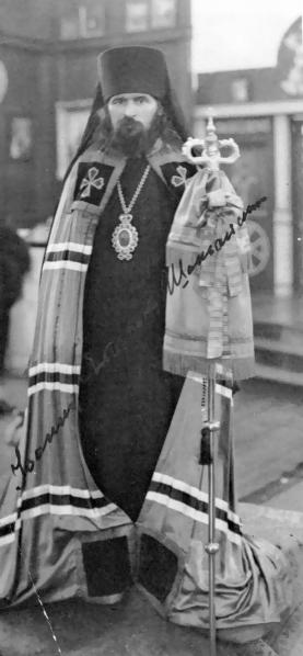 Епископ Иоанн по прибытии в Шанхай (1934 г.)