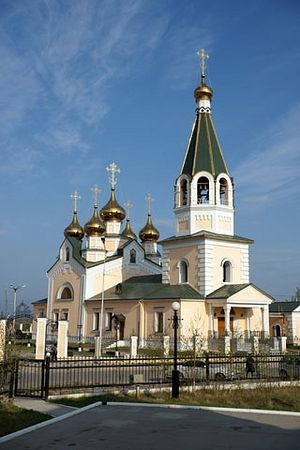 Градоякутский Преображенский Кафедральный собор г. Якутск