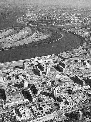 Белград. Конец 1960-х