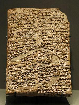 Глиняная табличка с текстом Пролога к Законам Хаммурапи. Нач. XVIII в. до н. э.