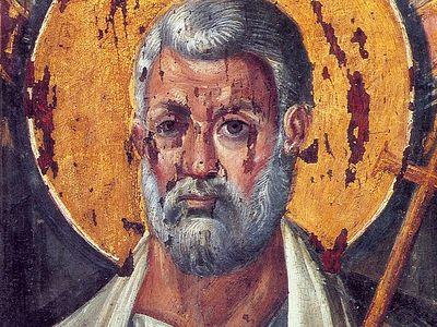 Священные размышления о мученической любви ко Христу святого апостола Петра