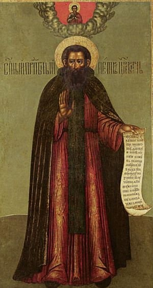 St. Peter, Tsarevich of the Horde. Central image, from the Church of the Laudation of the Mother of God, Rostov. Late 17th-early 18th c.