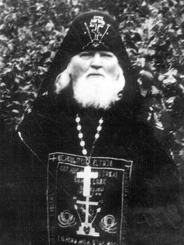 Схиигумен Селафиил (Мигачев). 1988 г.