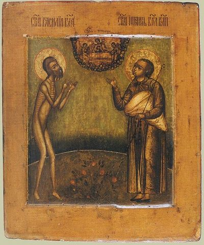 Icon of Blessed Basil (left) and Blessed John of Moscow, Fools for Christ, 17th century (Andrei Rublev Museum, Andronikov Monastery, Moscow).