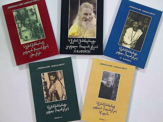 Книги об о. Виталие