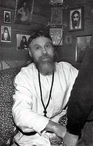 Отец Виталий в Сергиевом Посаде. 1979 г.