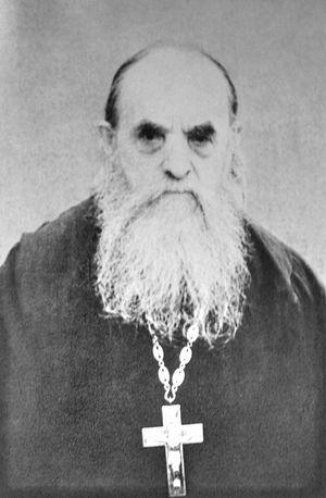 Отец Серафим (Романцов)