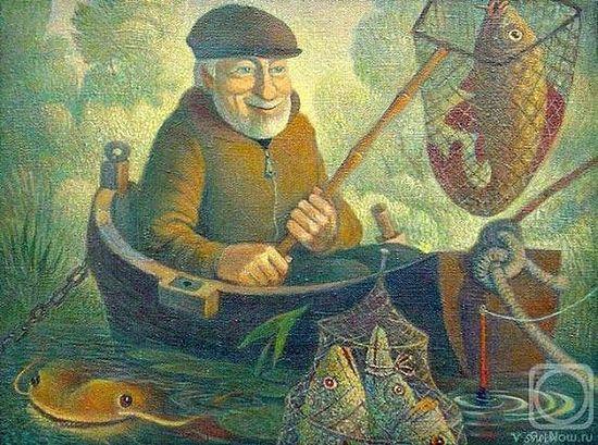 Рыбное место. Художник: Валерий Сыров 2002 г.