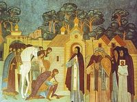 Преподобный Сергий был богословом в самом высшем смысле этого слова