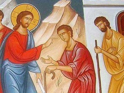 Евангелие об исцеленных и неисцелимых слепцах