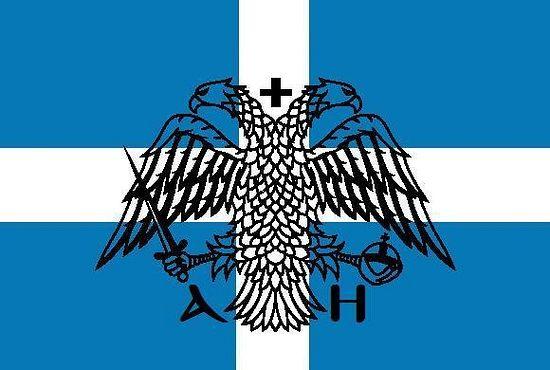 Флаг греческой автономии в Северном Эпире