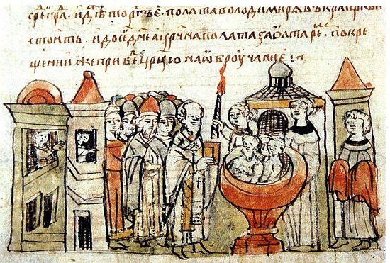 Крещение в баптистерии дружины князя Владимира. Радзивилловская летопись