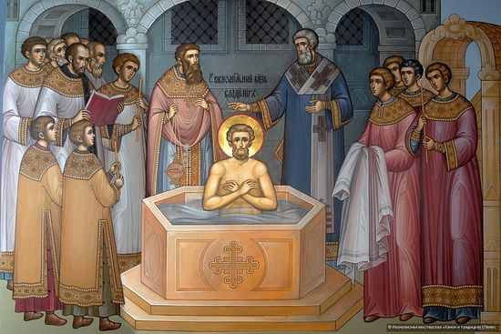 "Baptism of Prince Vladimir. Iconography studio ""Canon and Tradition"""