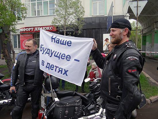 Старт акции 2013 г. Фото Сергея Рыжова