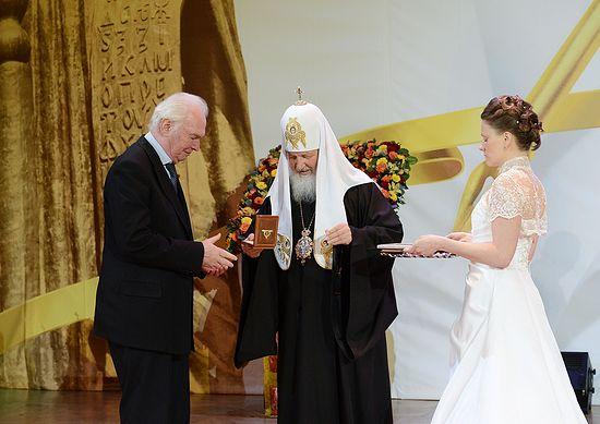 Вручение Патриаршей премии Валерию Ганичеву