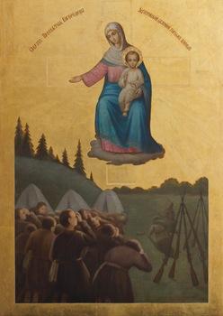 Августовская икона Божией Матери. Написана после явления Пресвятой Богородицы в 1914 году на второй месяц войны русским войскам под городом Августов (ныне территория Восточной Польши). На левой руке Пречистая держала Богомладенца, правой указывала на запад. Празднование 1/14 сентября
