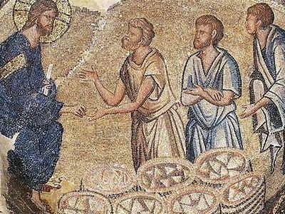 Евангелие об Умножившем хлебы в пустом месте
