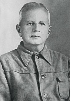 Н.А. Раевский. Минусинск, начало 1950-х годов