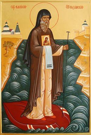 Чудесное плавания святого Василия
