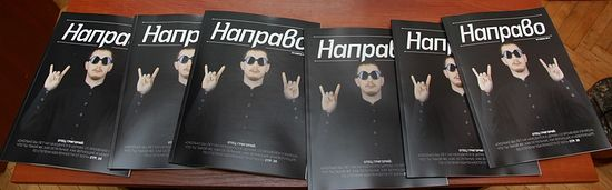 Первый номер миссионерского журнала «Направо»