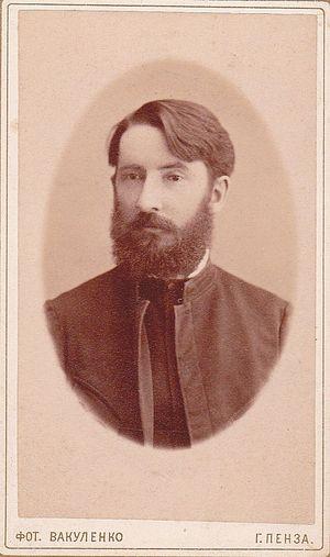 Анатолий Петрович Шишкин
