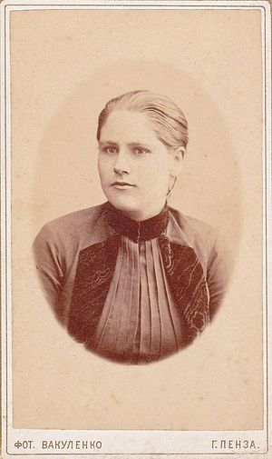 Евфимия Шишкина