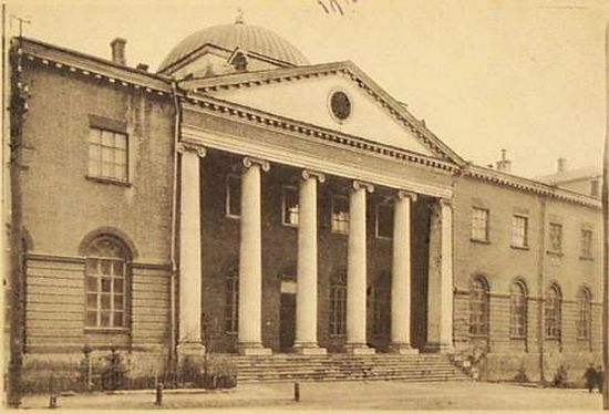 The Kharkov University