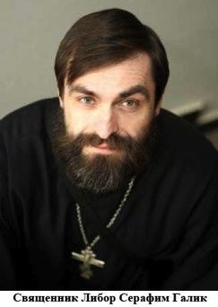 Fr. Libor Seraphim Galik.