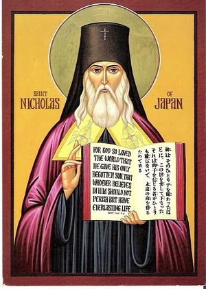 st nicholas of japan on buddhism continued