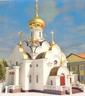 Эскизный проект будущего храма