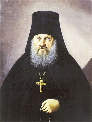 Преподобный Антоний Оптинский. Автор прижизненного портрета: иером. Гавриил (Спасский)