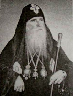 Католикос Христофор III