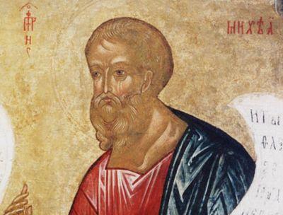 Пророк Михей: время любить