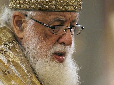 Патриарх Илия II: Когда к вам приходит испытание, не бойтесь