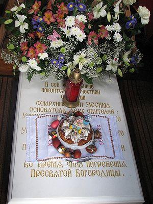 Могила старца Зосимы (Сокура). Пасха 2009