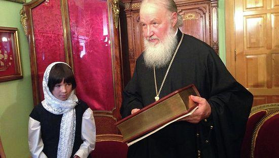 © РИА Новости. Милена Фаустова