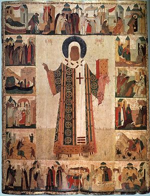 Митрополит Петр, с житием. Дионисий. Конец XVI в.
