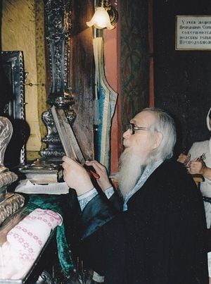 Архимандрит Кирилл служит у мощей преподобного Сергия
