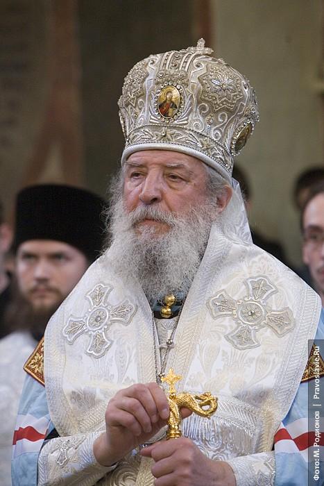 Митрополит Лавр, Первоиерарх Русской Православной Церкви Заграницей. Фото: М. Родионов / Православие.Ru