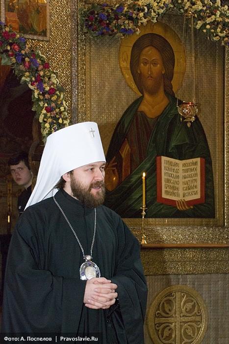 Митрополит Волоколамский Иларион. Фото: А. Поспелов / Православие.Ru