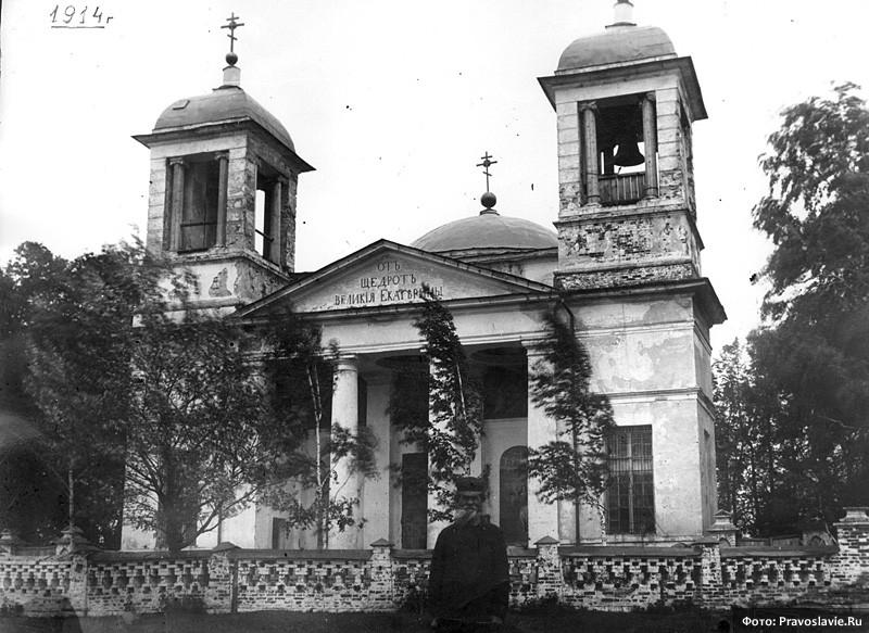 Казанский храм в 1914 году