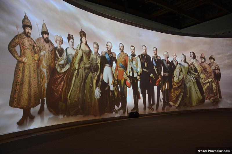 Выставка «Романовы». Фото: А. Поспелов / Православие.Ru