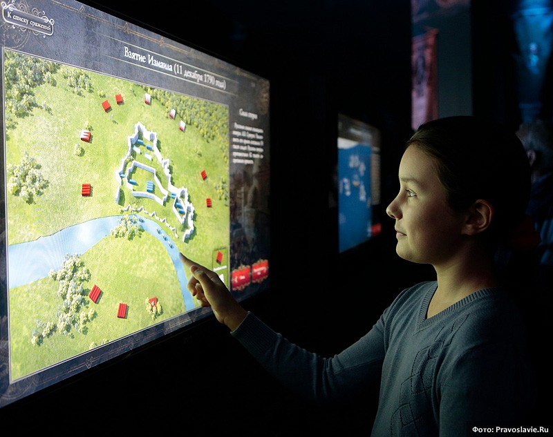 Интерактивные карты на вставке. Фото: А. Поспелов / Православие.Ru