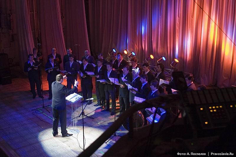 Выступление хора в рамках поездки «Наш Дальний Восток». Фото: А. Поспелов / Православие.Ru