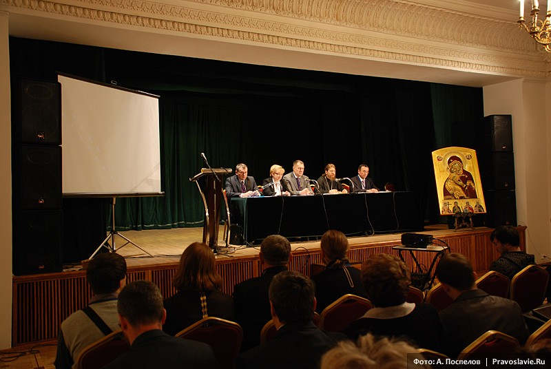 Проведение антиалкоголькой конференции. Фото: А. Поспелов / Православие.Ru