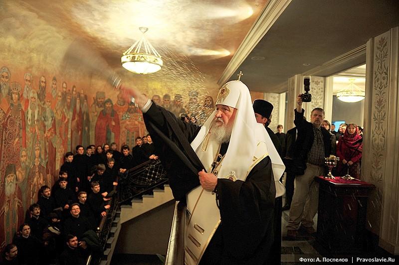 Освящение семинарии Святейшим Патриархом Кириллом. Фото: А. Поспелов / Православие.Ru