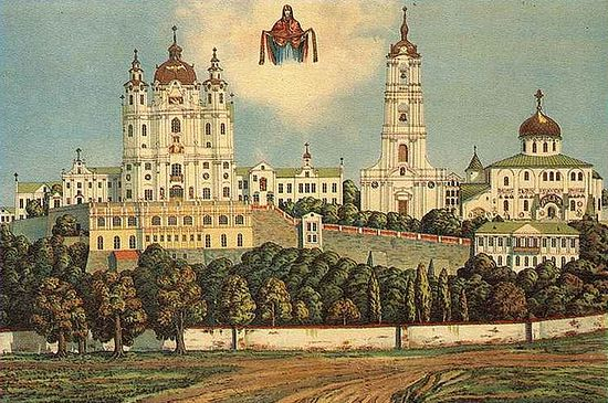 The Pochaev Lavra on an old postcard.