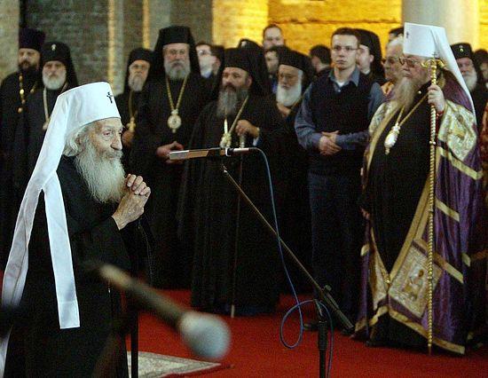 Патриарх Павел перед предстоятелями Поместных Церквей