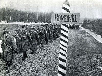 Освобождение Молдавии и Румынии